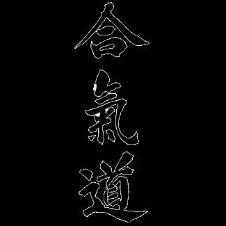Aikido_0